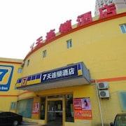 7 デイズ イン シュイジア ホゥイ (7 天連鎖酒店 上海徐家匯店)
