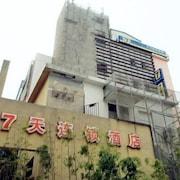 7 デイズ イン グワンダー (7 天連鎖酒店 上海光大店)