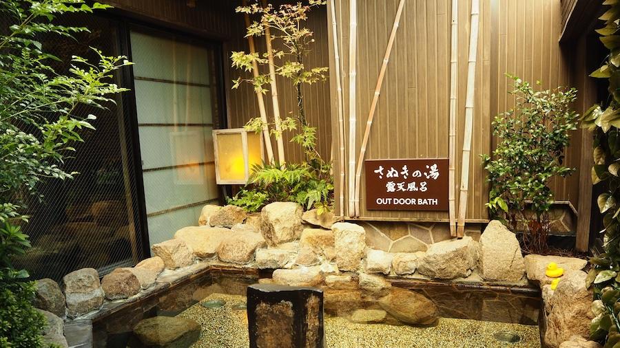 Dormy Inn Takamatsu Hot Spring