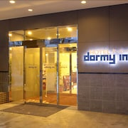 Dormy Inn Kitami Natural Hot Spring