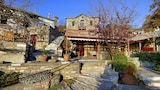 Anovolios Boutique Hotel - South Pelion Hotels