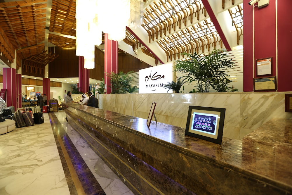 Makarem Ajyad Makkah Hotel (Mecca) – 2019 Hotel Prices