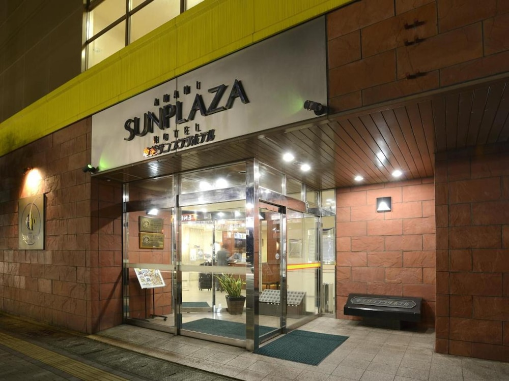 Property Entrance, Amami Sunplaza Hotel