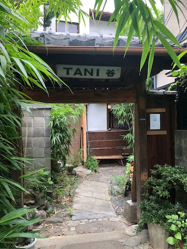 International Guest House Tani House - Hostel