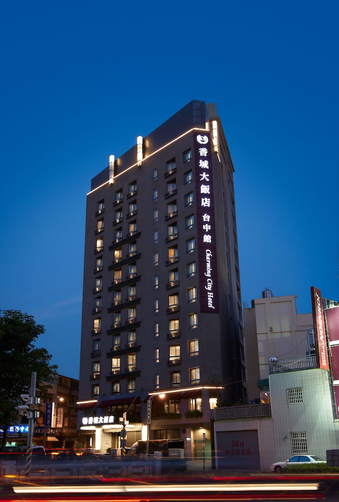 Taichung charming city hotel in taichung hotel rates for Quaint hotel