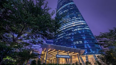 Four Seasons Guangzhou