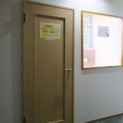 施設内の設備