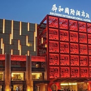 Shandong Shunhe International Hotel