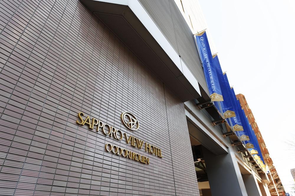 札幌ビューホテル大通公園 / 北海道 札幌 67
