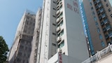 Bridal Tea House Hotel Hung Hom Winslow Street - Kowloon Hotels