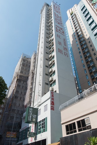 Bridal Tea House Hotel Hung Hom Winslow Street
