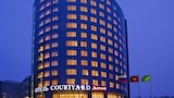 Courtyard by Marriott Moscow Paveletskaya Hotel - Moscow Hotels