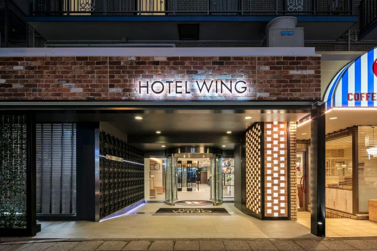 ウィング インターナショナル ホテル