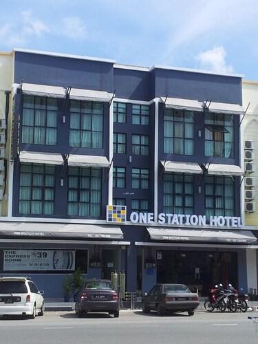 원 스테이션 호텔