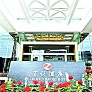 Dongguan Delight Empire Hotel
