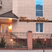Business Hotel Lipetsk
