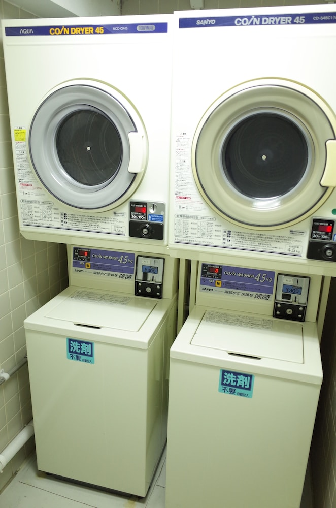 Laundry Room, Hotel Princess Garden