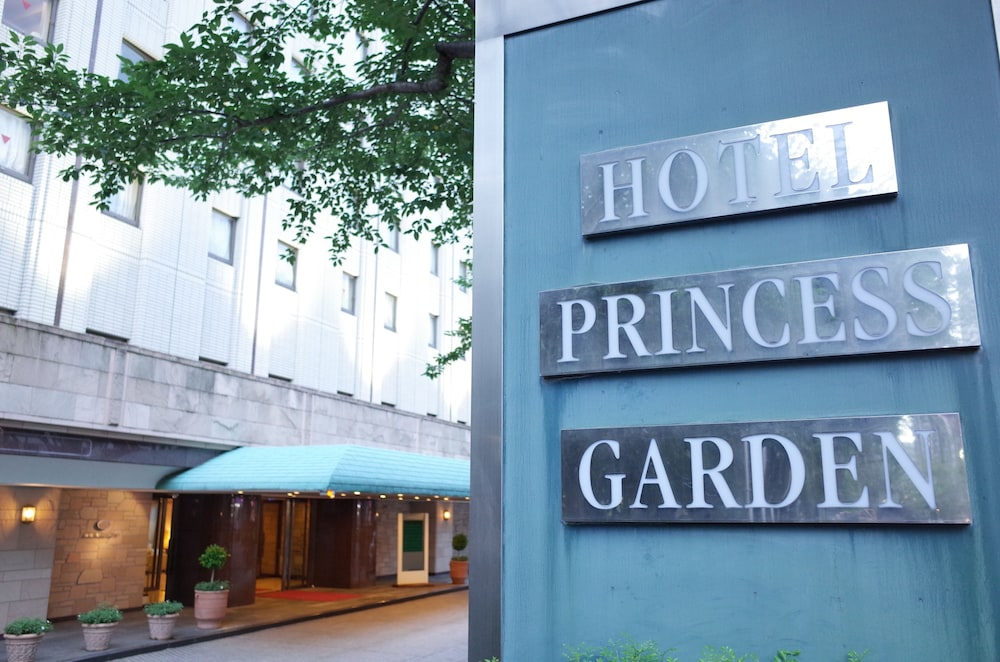 Property Entrance, Hotel Princess Garden