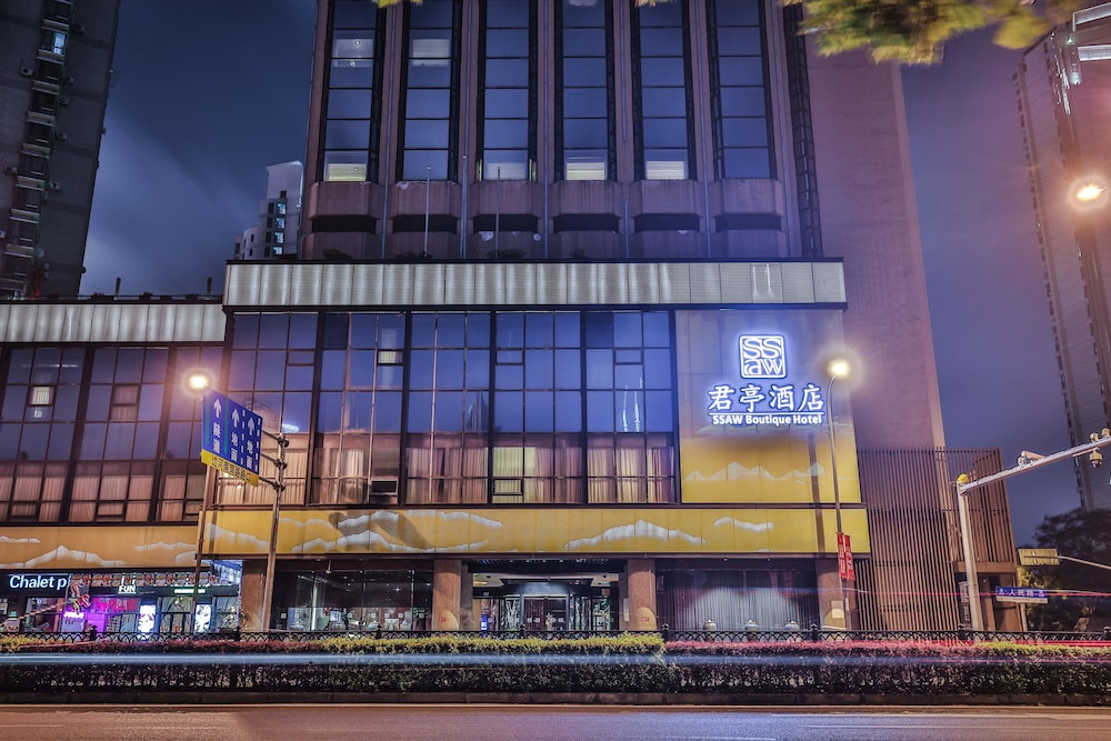 Front of Property, SSAW Boutique Hotel Shanghai Bund(Narada Boutique YuGarden)