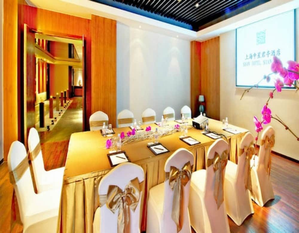 Meeting Facility, SSAW Boutique Hotel Shanghai Bund(Narada Boutique YuGarden)