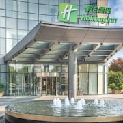 Holiday Inn Taicang City Centre