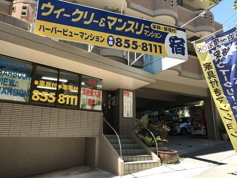 Weekly Harborview Mansion Main Building In Okinawa Hotel Rates Reviews On Orbitz