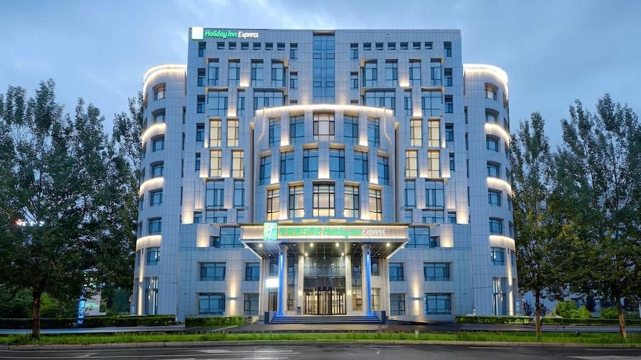 Holiday Inn Express Harbin Songbei New District, an IHG Hotel