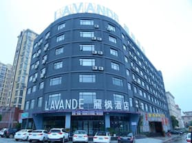 Lavande Hotel Nanchang West Station Xinjian