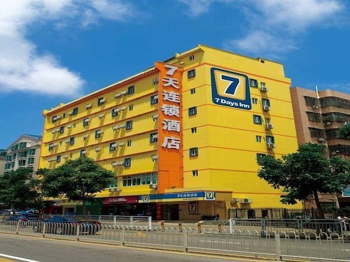 7 Days INN Cangzhou XIN HUA Road HUA BEI Mall Bran