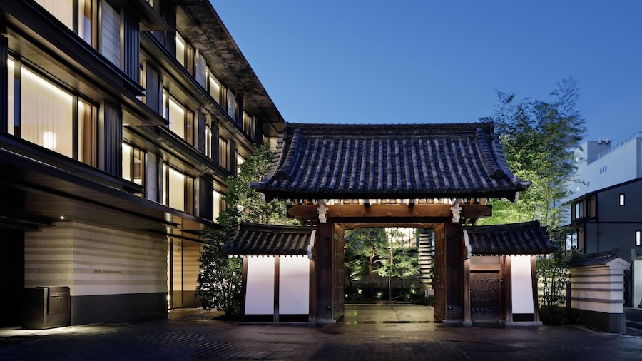 HOTEL THE MITSUI KYOTO, a Luxury Collection Hotel & Spa