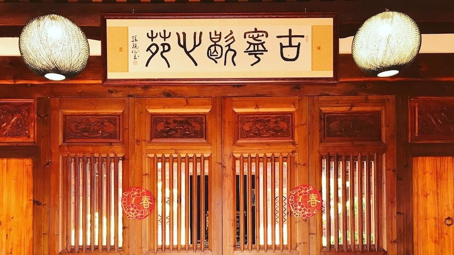 Guning Xiexinyuan Historical Inn