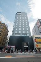 The Gate Hotel Kaminarimon (27 of 158)