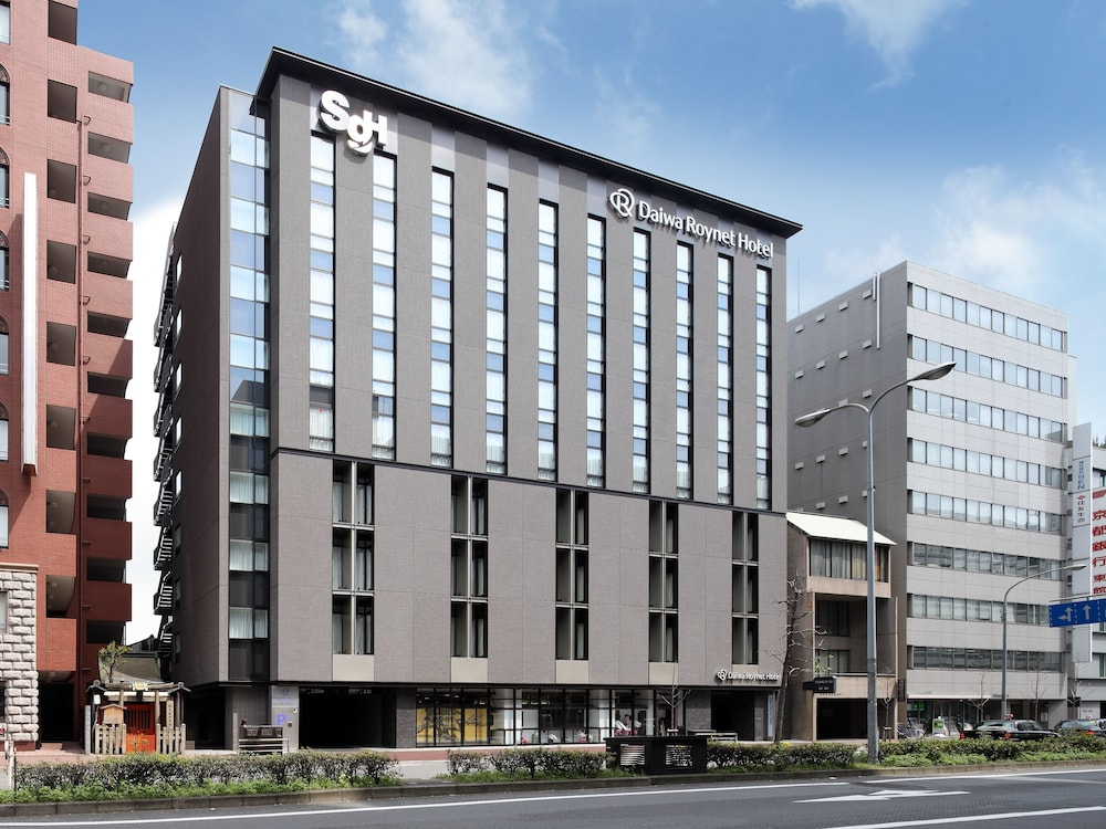 Daiwa roynet hotel kyoto shijo karasuma 2019 room prices for Design hotel kyoto