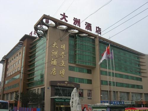 Dazhou Hotel - Yanji