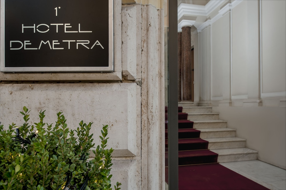 Property Entrance, Demetra Hotel