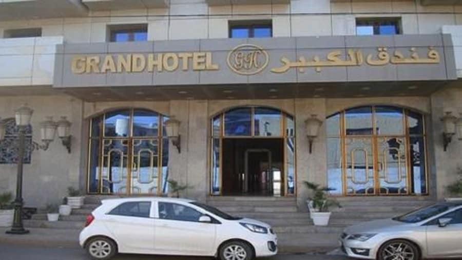 Grand Hotel Adghir