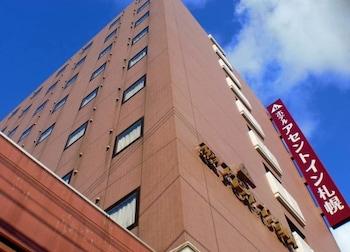 札幌登峰飯店