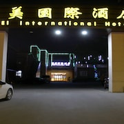 Beijing Ya Mei International Hotel