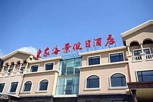 Dalian Royal Holiday Inn