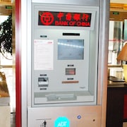 ATM/Banking On site