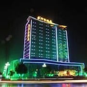 Grand Noble Hotel Jingdezhen