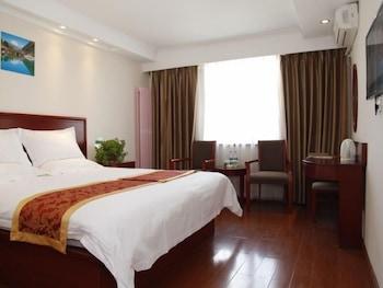 格林豪泰北京市首都機場第二快捷酒店