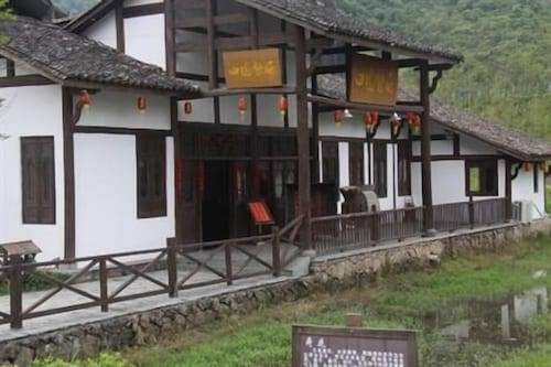 Mount Sanqingshan Resort