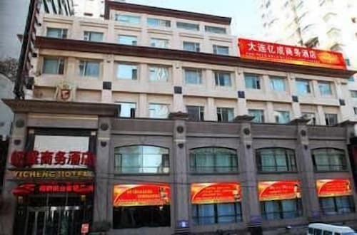 Yicheng Business Hotel - Dalian