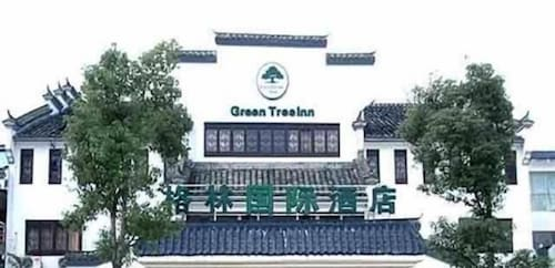 GreenTree International - Wuyuan