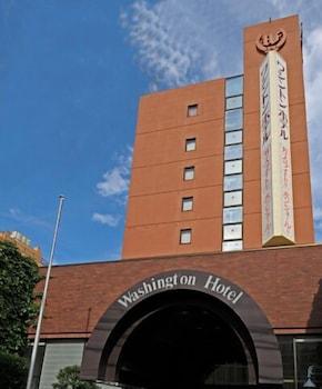 Koriyama Washington Hotel