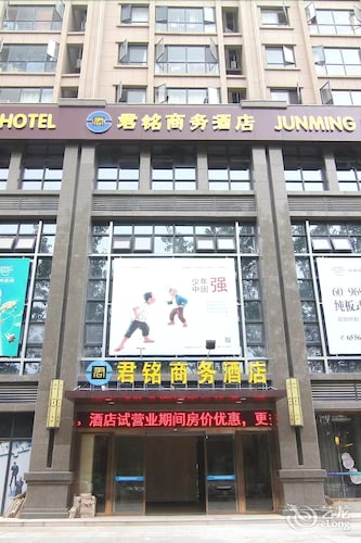 Hefei Jun Ming Business Hotel