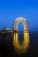 Sheraton Huzhou Hot Spring Resort (19 of 76)