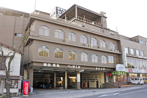 Hotel Saint Paul Nagasaki