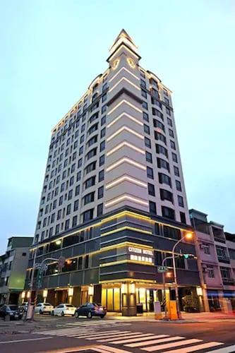 インターナショナル シチズン ホテル (國際星辰飯店)